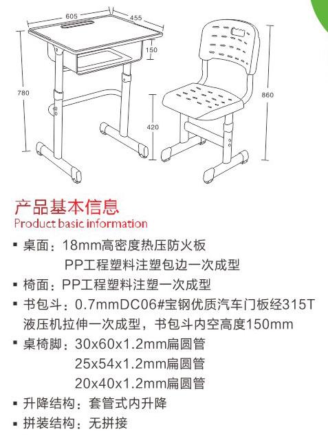 FH-83201-.jpg