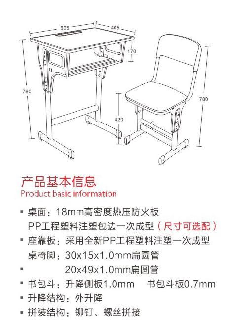 FH-83302-.jpg