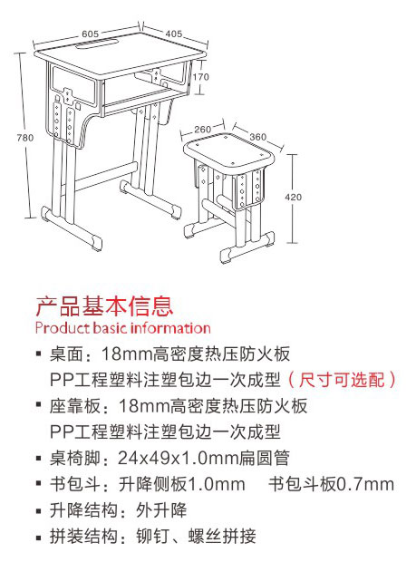 FH-83501-.jpg