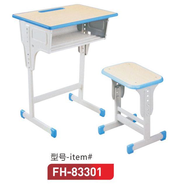 江西省南城县发华实业有限公司-FH-83301